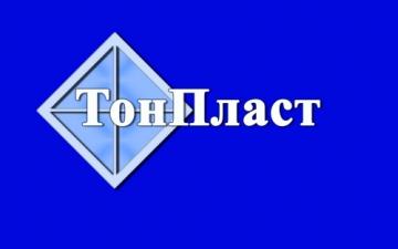 Фирма TonPlast