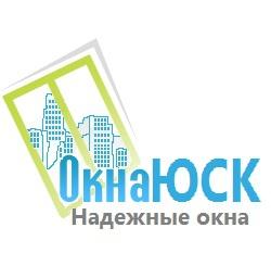 Фирма  Окна ЮСК