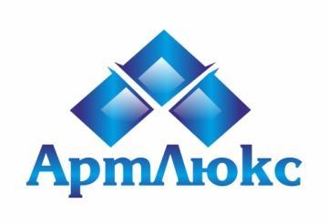 Фирма АртЛюкс
