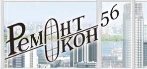 Фирма Ремонт окон 56