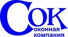 Фирма Оконная компания СОК