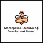 Фирма ЕвроПласт