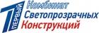 Фирма Первый Комбинат Светопрозрачных Конструкций, ООО