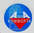 Фирма Азбука Комфорта