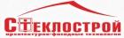 Фирма Стеклострой